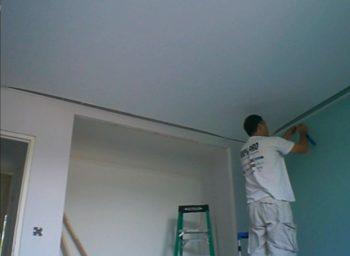 The stretch ceiling system State of New Jersey